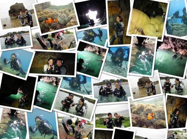 新婚旅行で訪れた宮古島の鍾乳洞