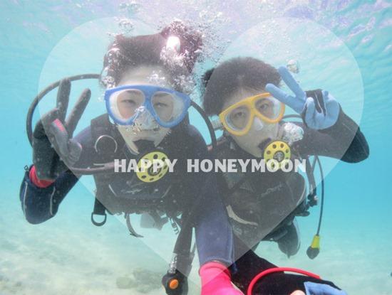 宮古島の新婚旅行でダイビングを楽しんだ写真