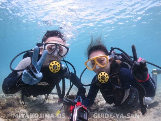 初めて訪れた宮古島でチャレンジしたダイビング
