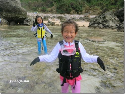 子供が楽しめる宮古島のツアー