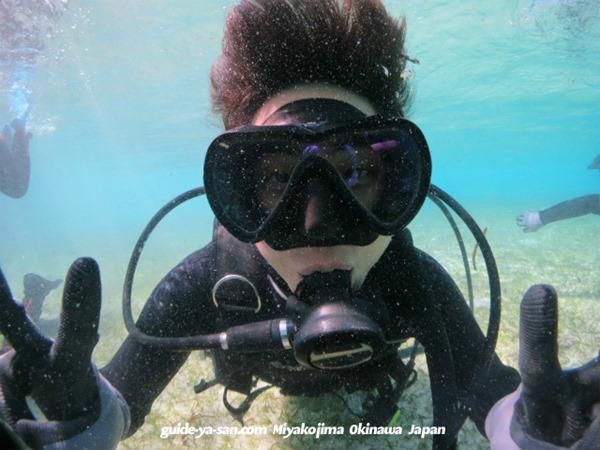宮古島で初めてのダイビング