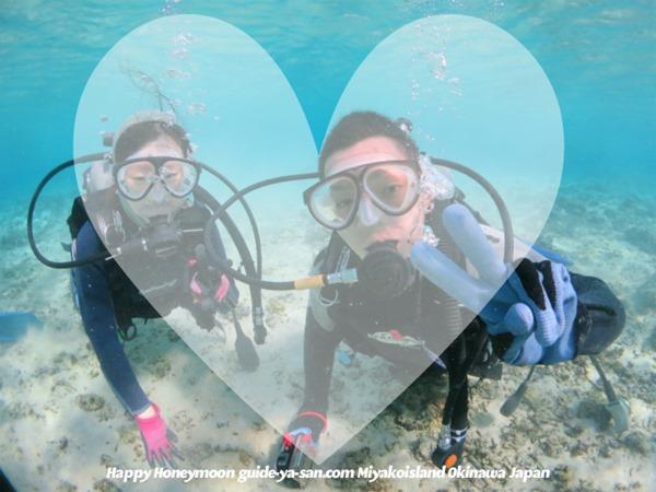 宮古島へ新婚旅行で貸切ダイビング